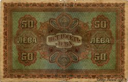50 Leva Zlatni BULGARIE  1917 P.024b pr.B