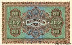 50 Leva BULGARIE  1917 P.024var pr.SPL