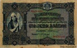 100 Leva Zlatni BULGARIE  1917 P.025a TB+