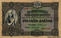 100 Leva Zlatni BULGARIE  1917 P.025a TTB+