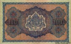 100 Leva Zlatni BULGARIE  1917 P.025a SUP+