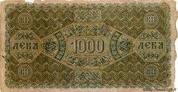 1000 Leva Zlatni BULGARIE  1918 P.026a B+