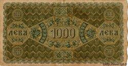 1000 Leva Zlatni BULGARIE  1918 P.026a TTB
