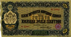 1000 Leva Zlatni BULGARIE  1918 P.026a SUP