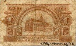 1 Lev Srebro BULGARIE  1920 P.030 TB