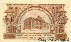 1 Lev Srebro BULGARIE  1920 P.030 SPL
