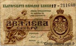 2 Leva Srebro BULGARIE  1920 P.031b B
