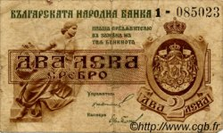 2 Leva Srebro BULGARIE  1920 P.031a TB