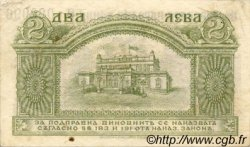 2 Leva Srebro BULGARIE  1920 P.031a TTB