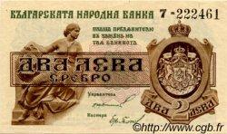 2 Leva Srebro BULGARIE  1920 P.031a pr.NEUF