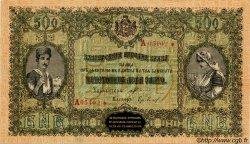 500 Leva BULGARIE  1920 P.032 NEUF