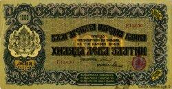 1000 Leva Zlatni BULGARIE  1920 P.033a TB+