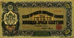 1000 Leva Zlatni BULGARIE  1920 P.033a TTB