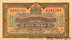 5 Leva BULGARIE  1922 P.034a TTB+