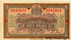 5 Leva BULGARIE  1922 P.034a SUP+