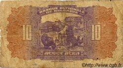 10 Leva BULGARIE  1922 P.035a B