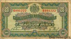 20 Leva BULGARIE  1922 P.036a pr.TB