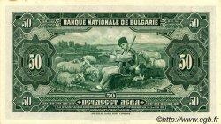 50 Leva BULGARIE  1922 P.037a SPL