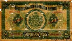 50 Leva BULGARIE  1922 P.037s B