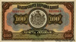 100 Leva BULGARIE  1922 P.038a SPL