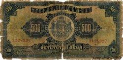 500 Leva BULGARIE  1922 P.039a AB