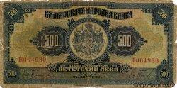 500 Leva BULGARIE  1922 P.039a pr.B