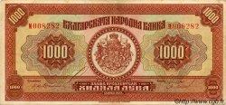 1000 Leva BULGARIE  1922 P.040a TTB