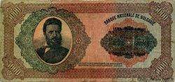 5000 Leva BULGARIE  1924 P.041a B+