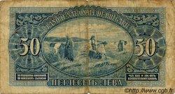 50 Leva BULGARIE  1925 P.045a B+