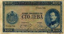 100 Leva BULGARIE  1925 P.046a TB+