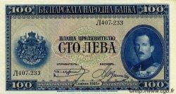 100 Leva BULGARIE  1925 P.046a pr.NEUF