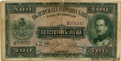 500 Leva BULGARIE  1925 P.047a B