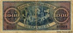 1000 Leva BULGARIE  1925 P.048a B+
