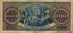 1000 Leva BULGARIE  1925 P.048a pr.TB