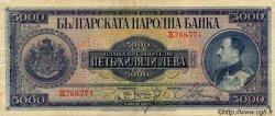 5000 Leva BULGARIE  1925 P.049a TTB+