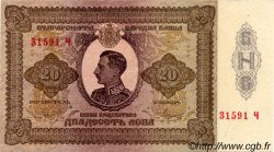 20 Leva BULGARIE  1928 P.049Aa NEUF