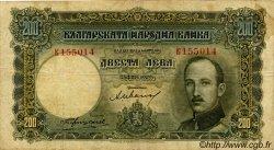 200 Leva BULGARIE  1929 P.050a TB