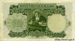 200 Leva BULGARIE  1929 P.050a pr.SUP