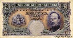 250 Leva BULGARIE  1929 P.051a pr.TTB