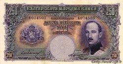 250 Leva BULGARIE  1929 P.051a SPL