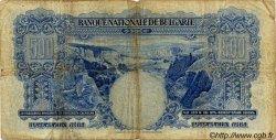 500 Leva BULGARIE  1929 P.052a B