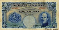 500 Leva BULGARIE  1929 P.052a TB