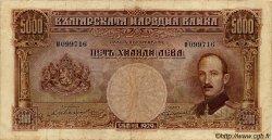 5000 Leva BULGARIE  1929 P.054a TB+