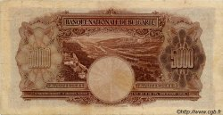 5000 Leva BULGARIE  1929 P.054a pr.TTB