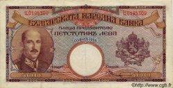 500 Leva BULGARIE  1938 P.055a TTB+