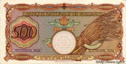 500 Leva BULGARIE  1938 P.055a SPL