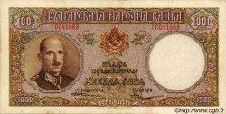 1000 Leva BULGARIE  1938 P.056a TTB+