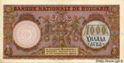 1000 Leva BULGARIE  1938 P.056a SUP à SPL