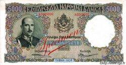 5000 Leva BULGARIE  1938 P.057bs SPL+