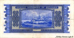 500 Leva BULGARIE  1940 P.058a TB+